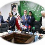 آدرس شوراهای حل اختلاف تهران