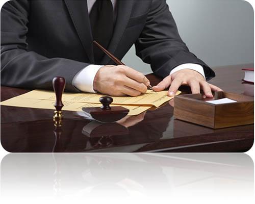 وکیل یا نماینده حقوقی